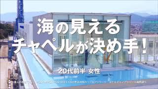 【CM】自分至上、No 1の一日になる(ホテルマリノアリゾート福岡)