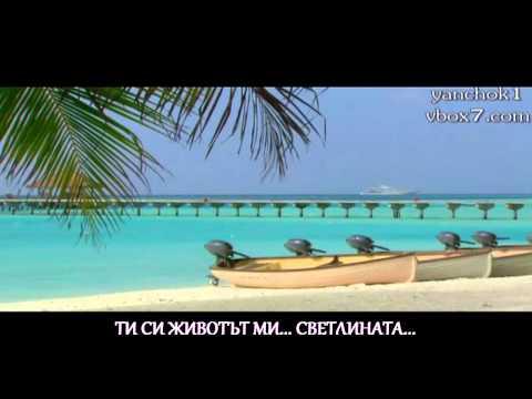 Eirini Merkouri - Exeis osa zito ( Bulgarian translation )