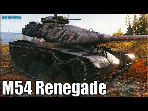 На что он способен M54 Renegade ✅ World of Tanks лучший бой прем танк за марафон
