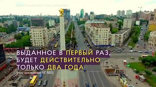 Новые ограничения скорости в Украине