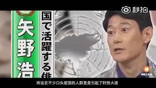 矢野浩二作为一个日本人,甚至是一名居民对于这种不文明的现象难道连发...