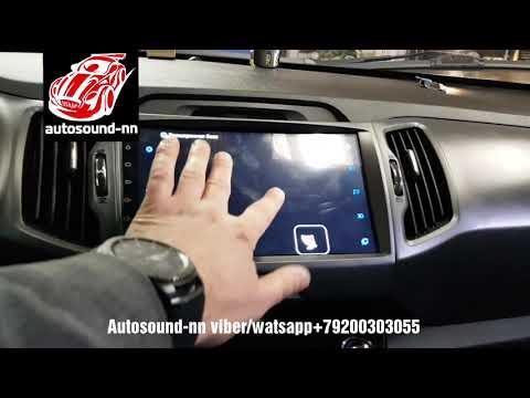 """Штатная Магнитола DS IPS+Android Auto Kia Sportage 9""""(8 ядер 2/32)android 8.1"""