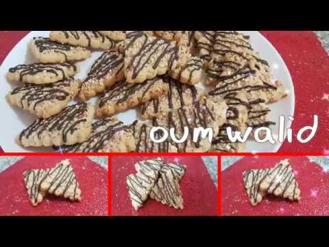 مطبخ-ام-وليد-حلويات-العيد-مثلثات-الكوكاو-بنينة-و-تقطع-كمية-كبيرة-oum-walid-2019