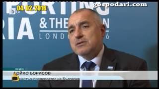 Приказка за Бойко Борисов с неудобни въпроси и удобни отразявания