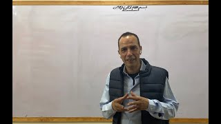 English Revision Lecture (3) By: Ahmed Zakaria El-Hakeem