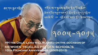 Live Webcast: Mewoen Tsuglag Petoen School's 10th Founding Anniversary (2005-2015)