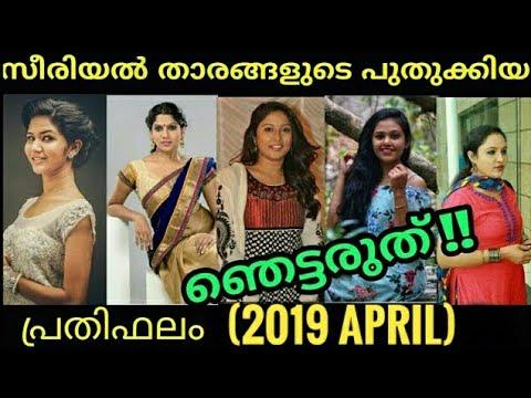 Kasthooriman serial kavya |Uppum mulakum serial actress|Vanambadi serial |  malayalam serial