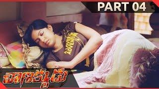 Chanakyudu Telugu Movie Part 04/10 || Tanish , Ishita Dutta || Shalimarcinema