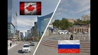 Ростов-на-Дону и Торонто. Россия - Канада. Сравнение. Russia - Canada, Toronto.