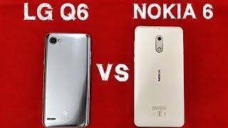 Nokia 6 vs LG Q6 SpeedTest