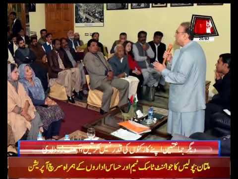 PPP Lays Down Lives To Strengthen Democracy: Zardari
