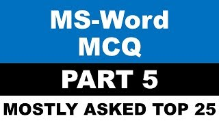 ms word mcq question answers in hindi
