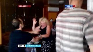 В Уфе заводчица собак покусала журналиста