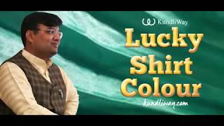Shirt Color or Shirt design plays a very important role in converti...