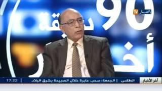 ضيفا بلاطو النهار في حوار شيق عن تعديلات الدستور الجديدة