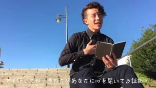 撮影場所:駒沢公園 ▷撮影・編集:HOMEY ▷Twitter:@ma_chun14 ▷アーティ...