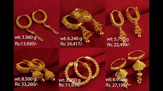 Gold Hoop earrings with Weight and Price || Latest Gold Hoop Earrings Designs ||