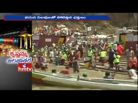 Devotee Rush Increases At Durga Ghat In Vijayawada | Krishna Pushkaralu 2016 | HMTV