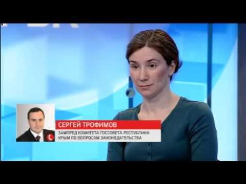 Смотреть Программа Обозреватель. Особый статус Крыма онлайн