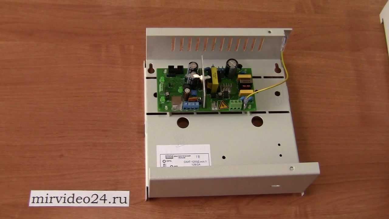 Схема электрическая скат 1200 фото 394