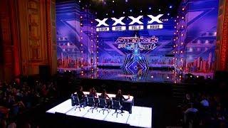 ☆ (2017) «XXXX»: Эта девушка просто королева лимбо, 720pᴴᴰ (Eng)
