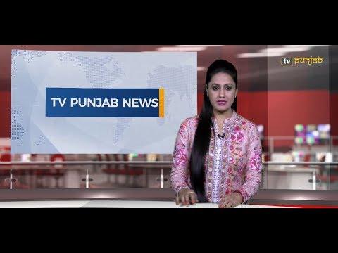 Punjabi NEWS | 23 February 2018 | TV Punjab