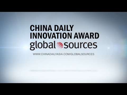China Daily Innovation Awards