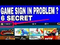 WCC2 How to solve sign in problem in any game , 6 secrets
