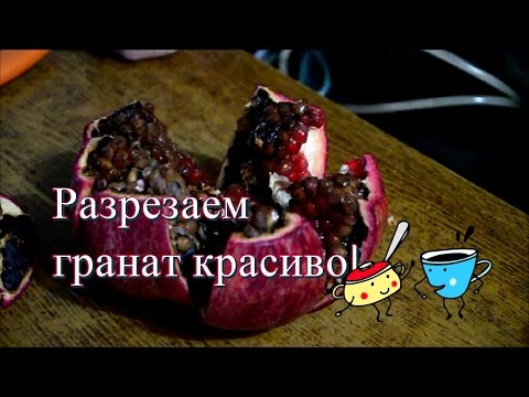 Отзывы о магазине цветов Цветы Граната в Москве, адрес и