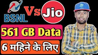 561.1 GB data For 6 Months|| 3.1 GB daily || BSNL new extended offer  ||