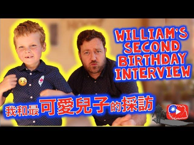 我和最可愛兒子的採訪:第二集!Second ANNUAL interview with my 5 year old son!