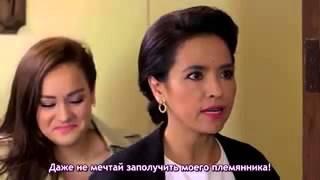 Тизер Скитания любви 2015( рус  саб)