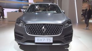 Borgward BX7 TS (2018) Exterior and Interior
