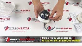 Turbo HD відеокамера Hikvision DS-2CE56C0T-IRMMF | Розпакування