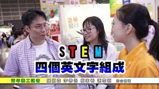 Publication Date: 2018-07-23 | Video Title: 書展新聞中心7月22日Part2