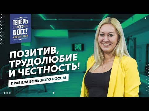 Как построить успешный бизнес на фитнесе? Ирина Троска, директор сети фитнес-клубов X-Fit.