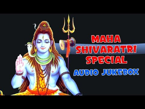 Maha Sivarathri 2018 | Sivaperuman Andhadhi - Audio Jukebox | Lord Shiva | Tamil | HD Songs