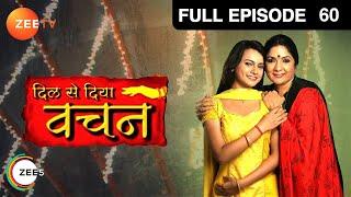 Dil Se Diya Vachan - Episode 60