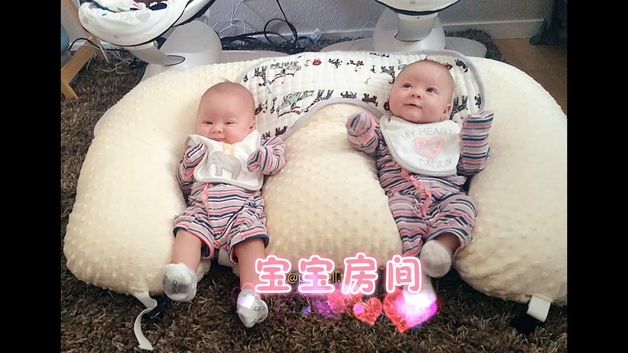 MelodyBlur  宝宝们的房间 Nursery Tour   #A72462