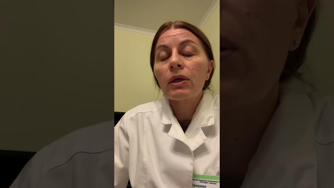 ЛЕКЦИЯ №19 «Артериальная гипертензия» — презентация на ...