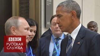 Обама пообещал России ответные меры за хакерские атаки