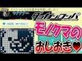 モノクマからのお仕置きがエグ過ぎて発狂wwマリオゲームセンターがまたやってきた!!「マリオメーカー」#44【Super Mario Maker】