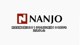 ジョブペーパー・広島県安芸高田市 自動車内装部品の縫い付け、テープ貼り、組み付け、検査業務