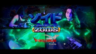 Zoids - Wild Flowers/ Español latino │Metal Cover ♫ Fan Page de PEG...
