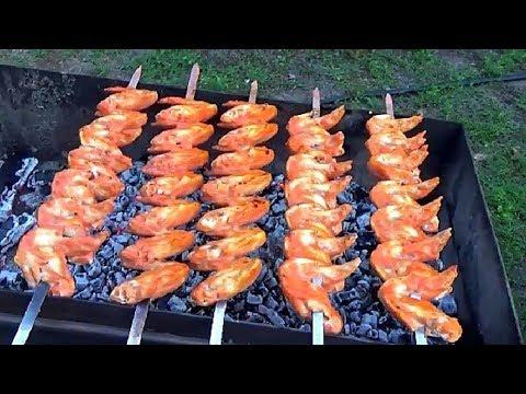 Как замариновать  и вкусно приготовить крылышки на мангале У нас это блюдо выходного дня