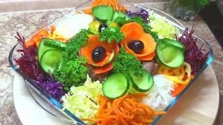 Салат Чафан  Новогодние Рецепты от Ресторан Дома