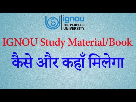How we will get IGNOU Study Materials