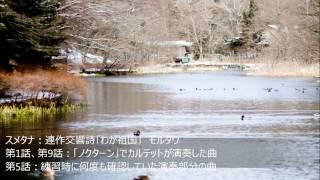 ドラマ「カルテット」音楽巡礼 ~聖地・軽井沢の風景とともに~ ドラマ...