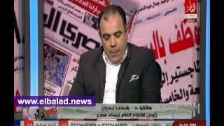 «نساء مصر»: ظاهرة زواج القاصرات والمتعة ليست جديدة «فيديو»