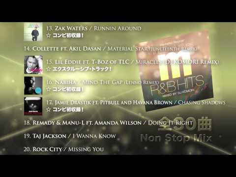 Manhattan Records(R) The Exclusives R&B HITS Vol.5 mixed by DJ KOMORI